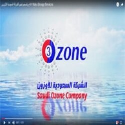 Video Production for Ozone Company