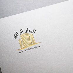 Logo Design Idea for Real Estate Company in Kuwait